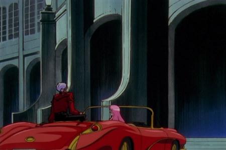 Akio Car